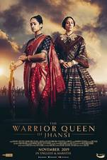 the_warrior_queen_of_jhansi movie cover