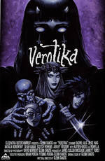 verotika movie cover