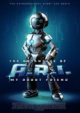 the_adventure_of_a_r_i_my_robot_friend movie cover