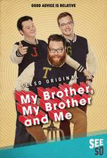 My Brother, My Brother and Me movie cover