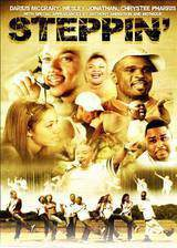 steppin_the_movie movie cover