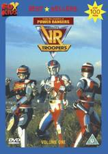 v_r_troopers movie cover