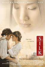 silk movie cover