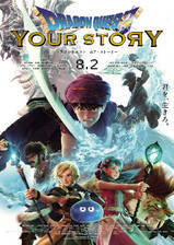Dragon Quest: Your Story movie cover