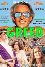 greed_2020 movie cover