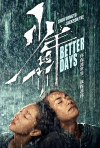 Better Days main cover