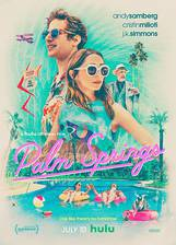 palm_springs movie cover
