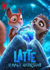 Latte & the Magic Waterstone movie cover