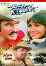 smokey_and_the_bandit movie cover
