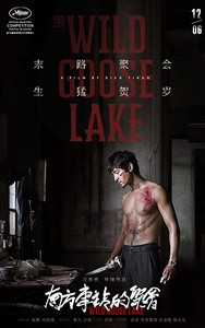 The Wild Goose Lake main cover
