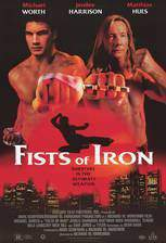 fists_of_iron movie cover