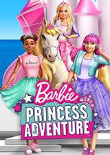 Barbie Princess Adventure movie cover