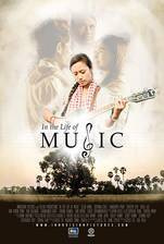 In the Life of Music movie cover