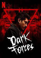 Dark Forces movie cover