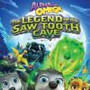 Alpha and Omega 4: The Legend of the Saw Toothed Cave movie photo