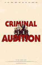 Criminal Audition movie cover