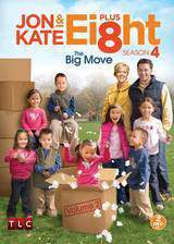 jon_kate_plus_8 movie cover