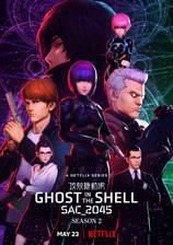 ghost_in_the_shell_sac movie cover