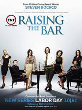 raising_the_bar movie cover