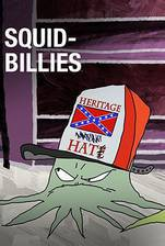 squidbillies movie cover