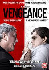 Vengeance movie cover