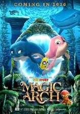 Magic Arch 3D movie cover