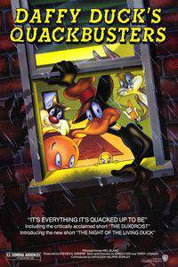 Daffy Duck's Quackbusters main cover