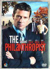 the_philanthropist movie cover