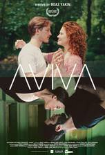 Aviva movie cover