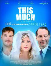 this_much movie cover