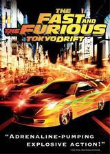 the_fast_and_the_furious_tokyo_drift movie cover