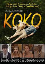Koko movie cover