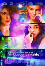 my_blueberry_nights movie cover