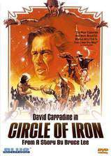 circle_of_iron movie cover