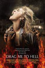 drag_me_to_hell movie cover