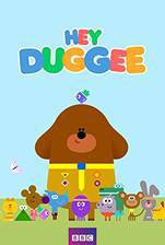 hey_duggee movie cover