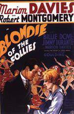 blondie_of_the_follies movie cover