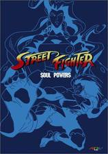 street_fighter_the_animated_series movie cover