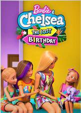 Barbie & Chelsea the Lost Birthday movie cover