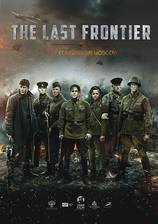 The Last Frontier movie cover
