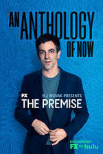 the_premise movie cover