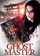 Ghost Master movie cover