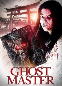 Ghost Master main cover