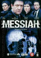messiah_2_vengeance_is_mine_2003 movie cover