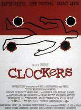 clockers movie cover