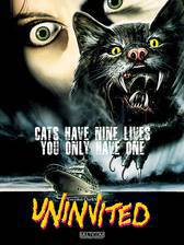 uninvited movie cover