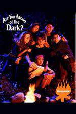 are_you_afraid_of_the_dark_70 movie cover