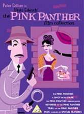 the_pink_panther_strikes_again movie cover
