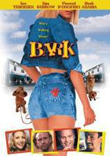 bark_ movie cover