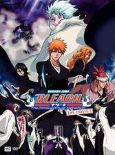bleach_the_movie_2_the_diamond_dust_rebellion movie cover